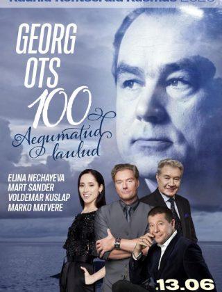 Georg Ots - Aegumatud laulud